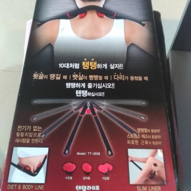 韓國製 TEN TANG 指壓按摩器