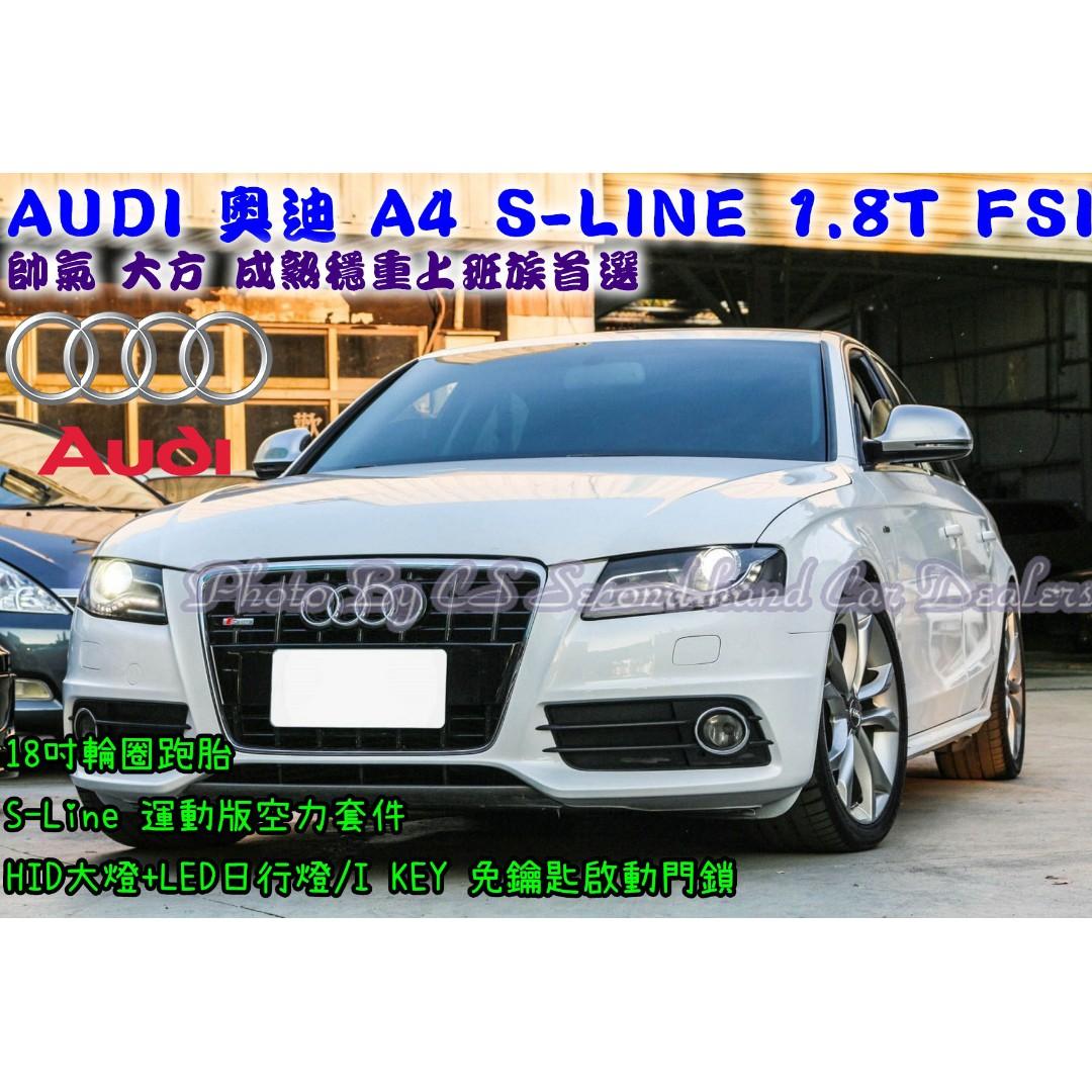AUDI 奧迪 A4 S-LINE 1.8T FSI 白