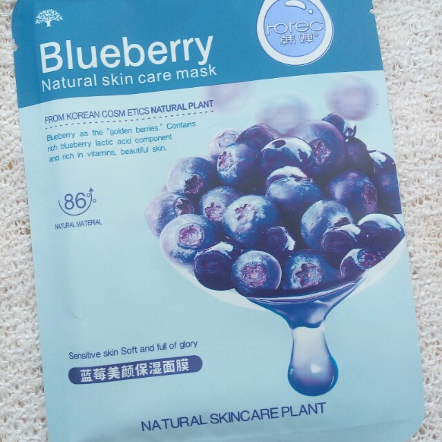 Blueberry Natural Skin Care Mask from Rorec