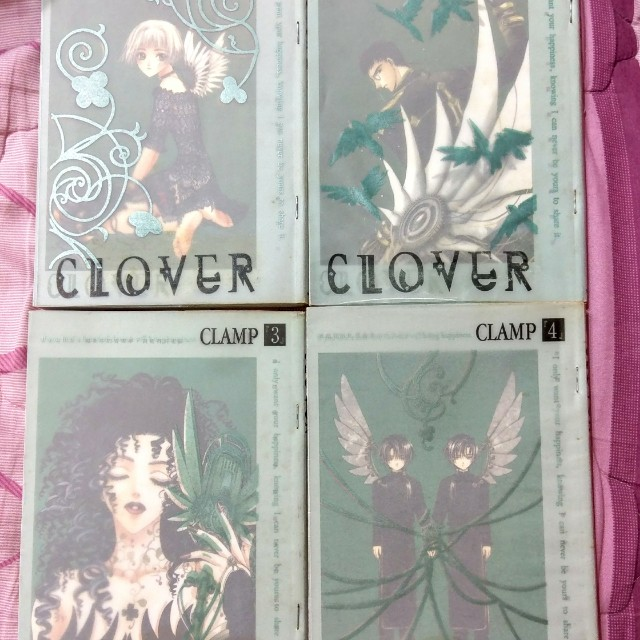 CLAMP CLOVER 1-4
