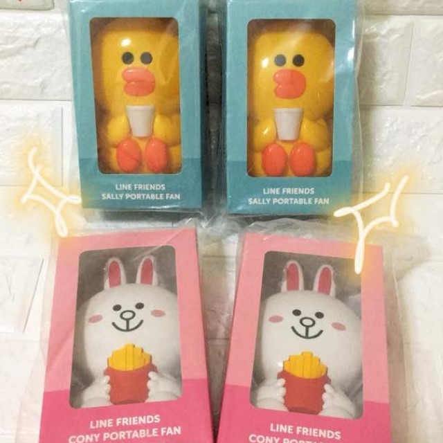 Line Fans softtoy