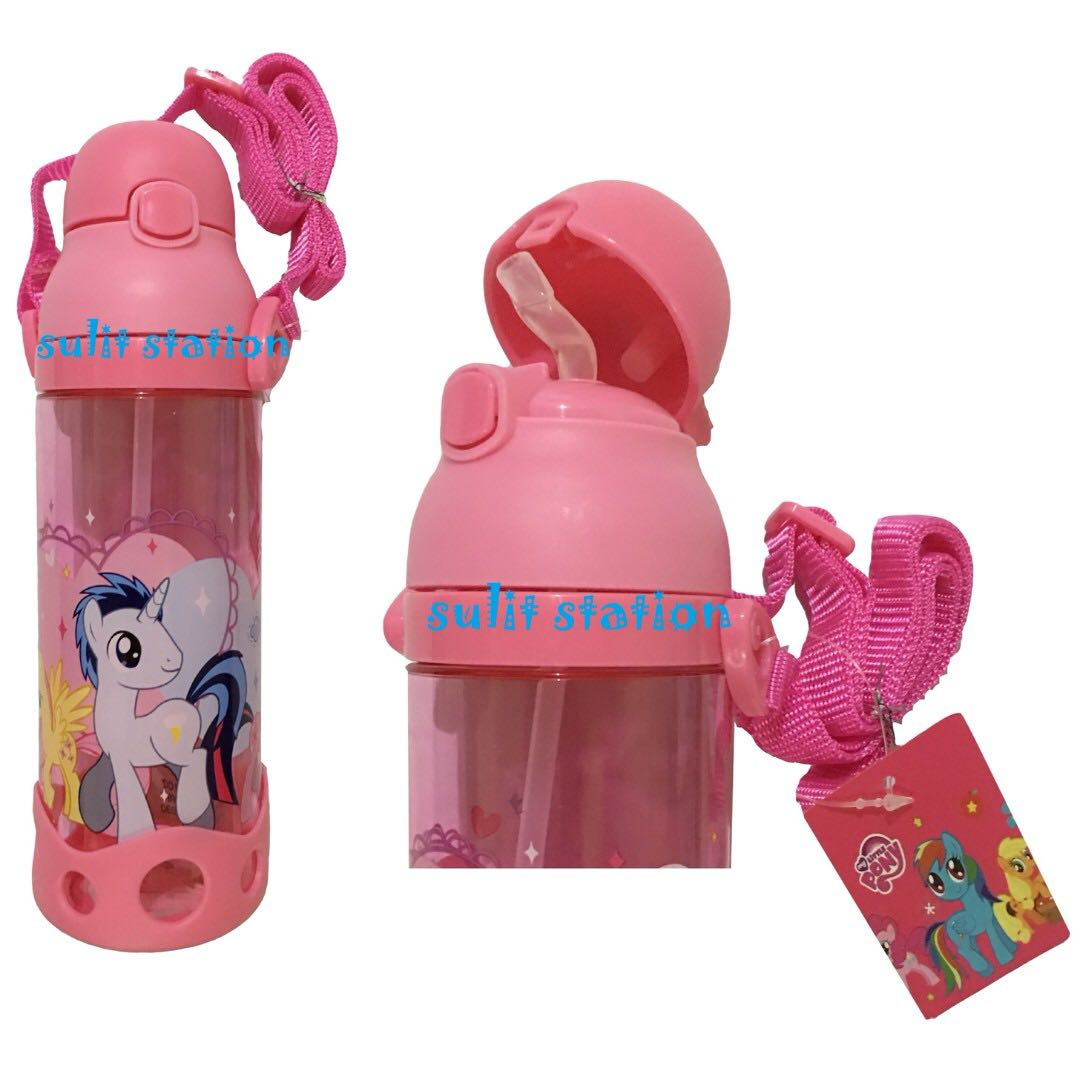 MLP MY LITTLE PONY DRINKING WATER JUG TUMBLER with STRAW