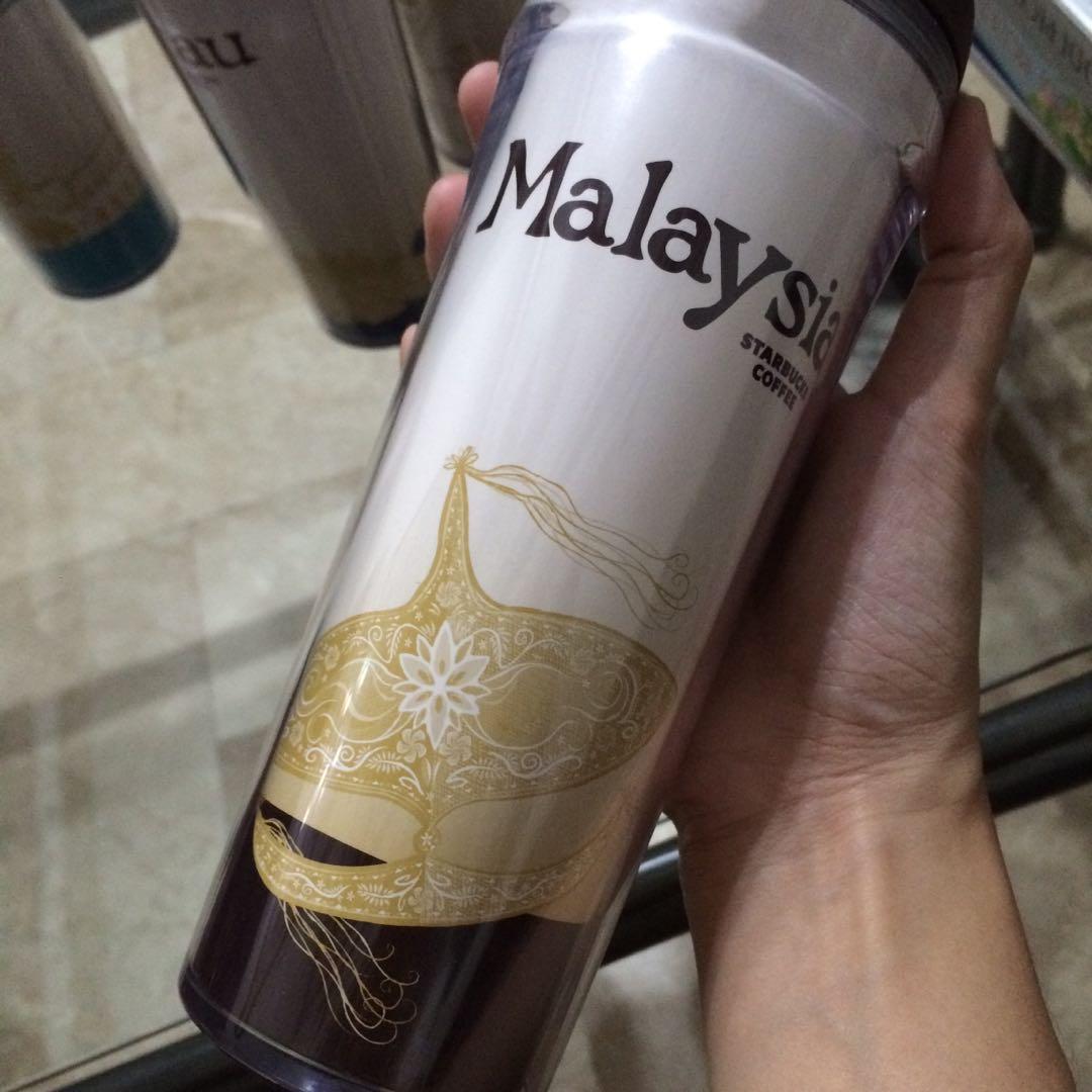 Starbucks Malaysia tumbler