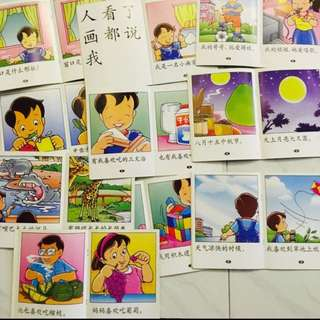 Chinese children storybooks