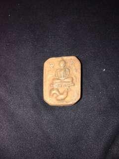Thai Amulet Lp Pam