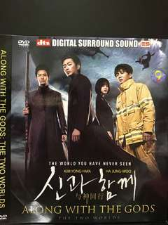 Dvd Korean movie, Along With The Gods