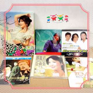 Chinese Song DVD CD