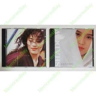 舊版CD 周影 甚麼時候我們再見 還仍然想我嗎 - 痴痴地等 淚河 情路茫茫 某個秋天 讓我愉快愛一次 還仍然想我嗎 應不應該 夜正央 美麗的錯愛 秋的碎片為這夜喝采 絕版唱片 音樂光盤 香港 歌手 廣東歌 懷舊回憶