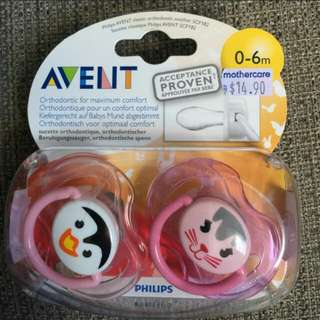 Philips Avent Pacifiers( Looking For this old model)