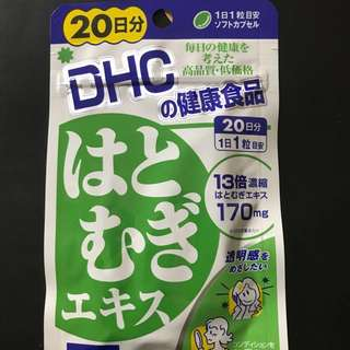 DHC Supplement for good skin 20 days 保持健康透明肌膚補充食品 20日份