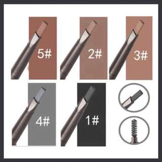 etude house brow pencil