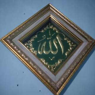 Pajangan kaligrafi