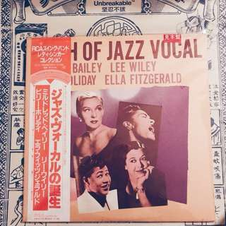 Vinyl Record: Birth of Jazz Vocal (Japanese Pressing)