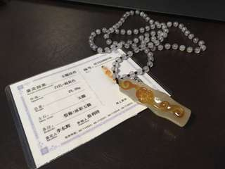 Chalcedony bamboo (胸有成竹) pendent with beads necklace (With Cert)