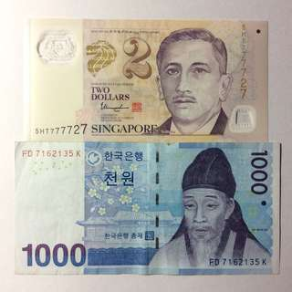 5HT777727 Singapore Portrait Series $2 note.