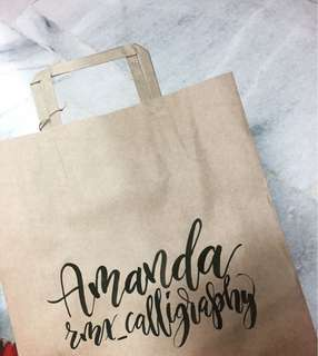 Paper Bag - Customised Calligraphy
