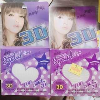 🚚 雙眼皮貼 👀 3D雙重效果美眼貼