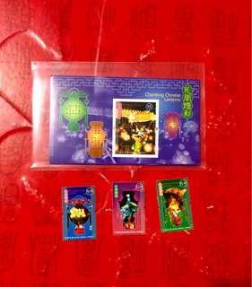 香港宮燈郵票+小全張
