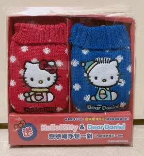 Hello Kitty & Dear Daniel 暖手包一對