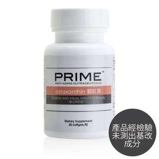 Prime™蝦紅素-健心明目配方 - 單瓶裝 (30份)