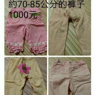 10件女寶褲子