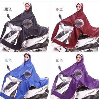 MOTOR COVER RAINCOAT