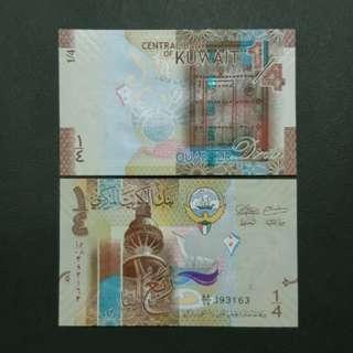 Central Bank of Kuwait 1/4 Dinar 🇰🇼 !!!