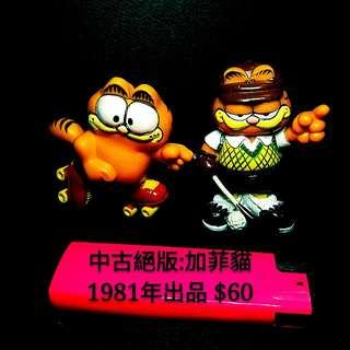 中古絕版:加菲貓系列,1981年出品,保存良好,極具收藏價值,2個$60