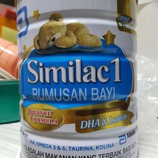 Brand New Similac Stage 1 Milk Powder