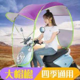 E-BIKE MOTOR SUN SHADES UMBRELLA COVER