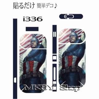 現貨 I系列編號-336/337/431/488 高質感 IQOS 保護貼