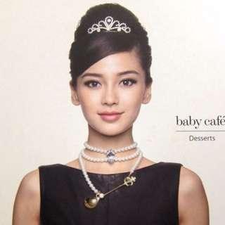 Angelababy 拍照珍珠匙羹鏈 chanel