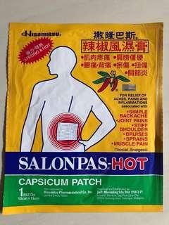 Salonpas-hot capsicum patch (4 for $10) 18cm x 33cm