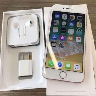 iPhone 7(4.7)256G 粉