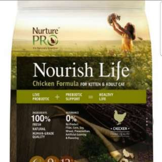 Nuture Pro Nourish Life Cat kibbles dry food