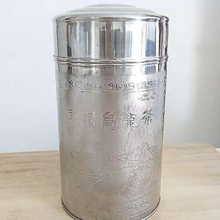 Chinese Tea Container/ Steel Canister