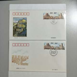 A/B FDC 1996-8 Ancient Buildings