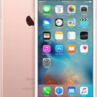 Iphone 6 plus promo! 64GB!