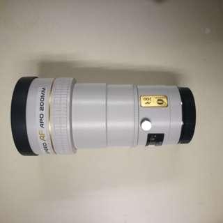 Minolta 200mm 2.8 AF lens