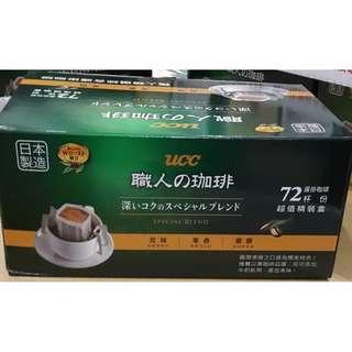 UCC 職人精選濾掛式咖啡 7公克X72包入 #298703 (會員護照-03/16-03/25)