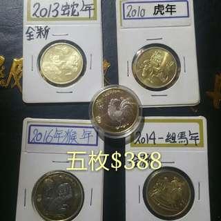 中國纪念硬幣5枚