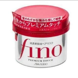 BN SHISEIDO FINO HAIR MASK 230g