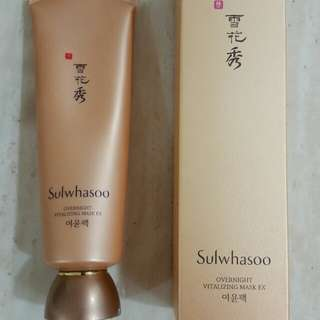 Sulwhasoo Overnight Revitalising Mask
