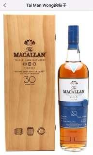 Macallan 30 yr Fine Oak