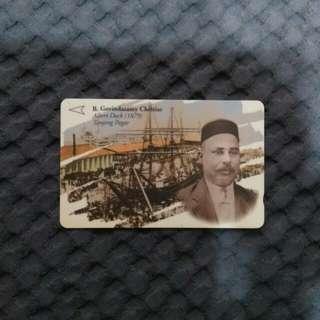 Rare phonecard - R Govindasamy Chettiar