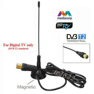 Digital TV Antenna (with special trade-in upgrade option) DVB-T2