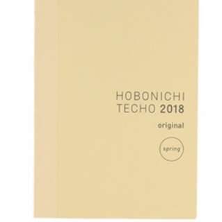 Hobonichi Techo Original Book (April Start) A6 Size (Monday-Start Week) Planner