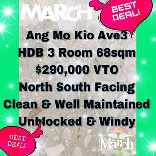 Unblocked Windy 3Room @AMK Ave3