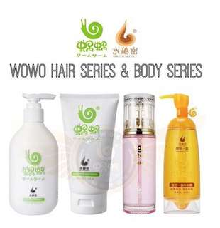 Wowo hair series and shower gel