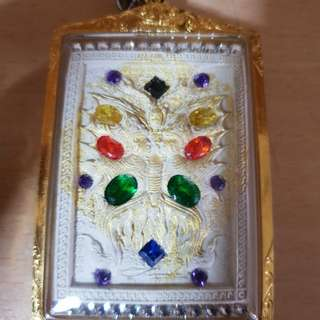 King of butterfly amulet goddess of love